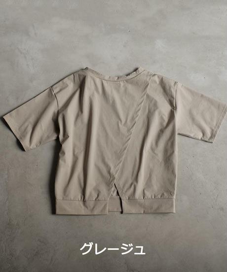 swim-04001 日本製 半袖 バックスリット ラッシュガード