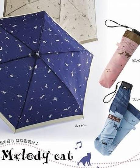 MZ002 ベージュの折傘~メロディーキャット