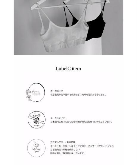 【Label C】Bratop