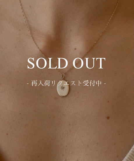 "(8/31再販売)""Coin"""