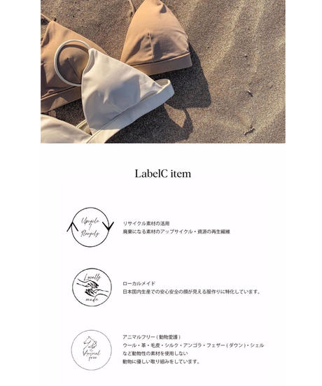 【Label C】 bra and shorts