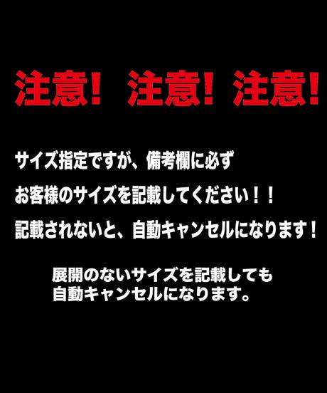 予約受注 孤独倶楽部 BY LONELY論理 平打ちLOGO リング/SILVER925