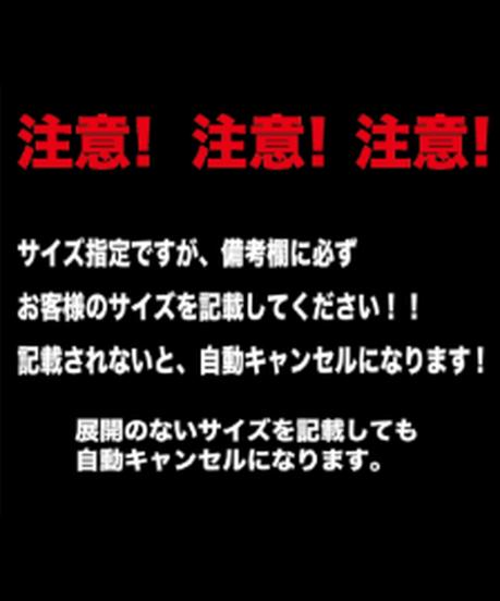 予約受注 孤独倶楽部 BY LONELY論理 論印章リング / 18K