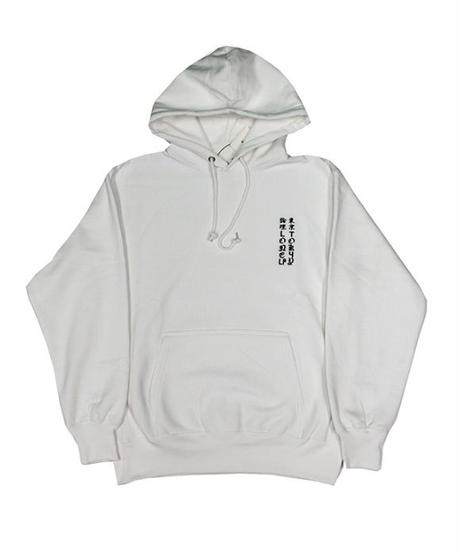 #12 LONELY論理 WELCOME TO YOUKAI2 HOODIE