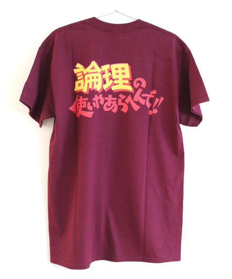 #11LONELY論理 LEGEND COMEDY TEE