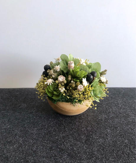 Tiny arrangement