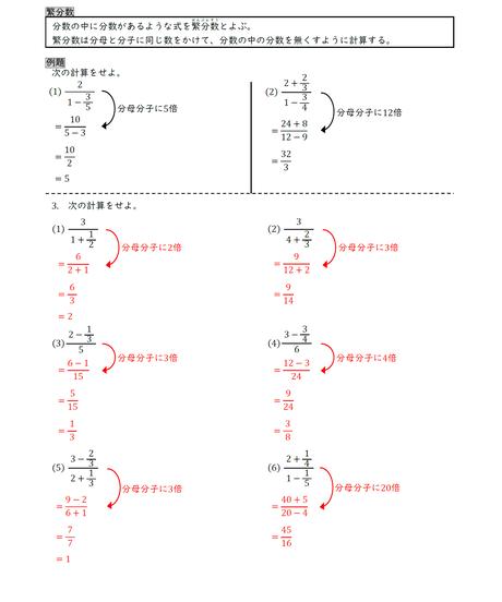 電験3種書き込み式最強計算ドリル