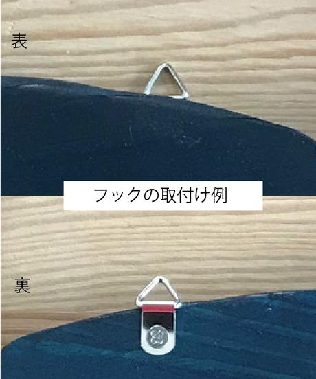 マッコウクジラの表札 (大)  フォルムB