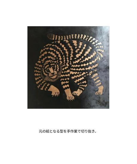 <梱包、送料含> katakata - マンドリル - グレー
