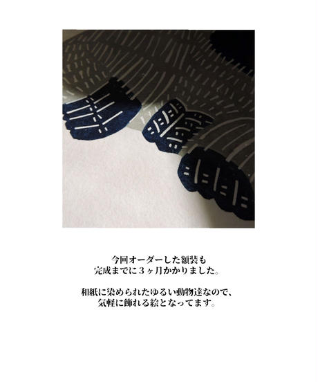 <梱包、送料含> katakata - 青猫