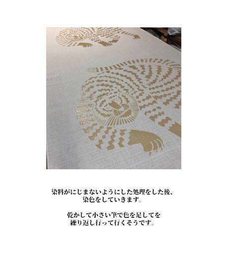 <梱包、送料含> katakata - トラ猫