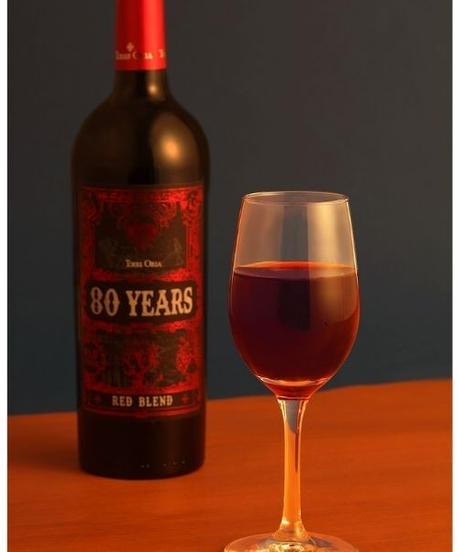 【送料無料 お歳暮 ギフト ラッピング付き 2本セット】 トレオリア 80イヤーズ & カヴァ(赤ワイン&スパークリングワイン)750ml