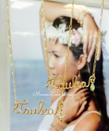 14K  Laulea(ハワイ語 幸せ)ネックレス ($288)