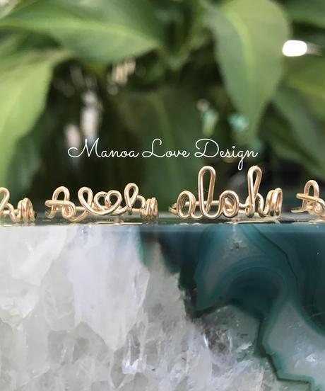 Aloha, Al♡ha, aloha,A🌊ohaリング