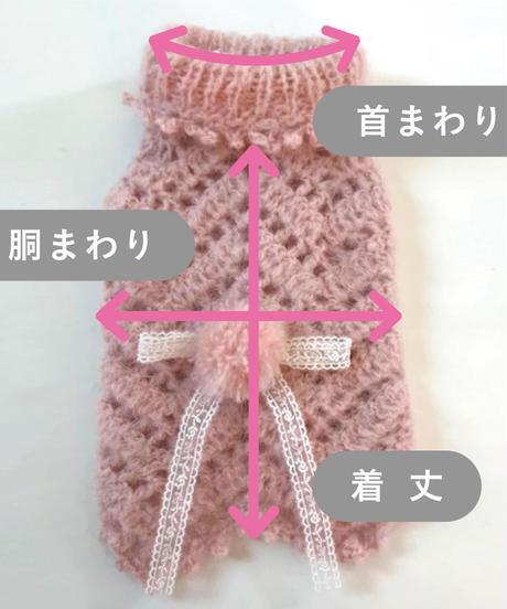 【Angelic Moon Chambre】ふあふあモヘアニット/ スノープードル/XSサイズ・Sサイズ