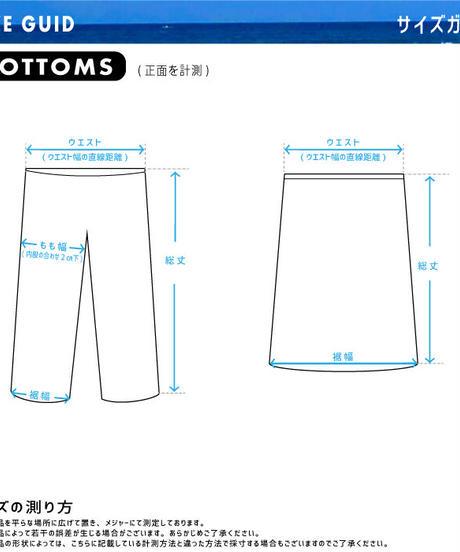 ANTIBALLISTIC  フリースマキシスカート 194AN2KN012 【NVY-2】