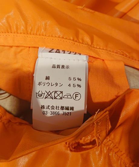 5f435163223ead53cc8fce19