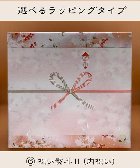 季節の贈り物【Dタイプ】