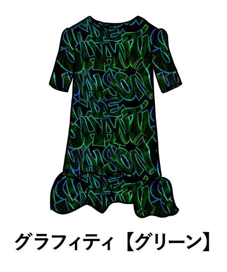 フリルミニワンピ(グラフィティ/全2色)