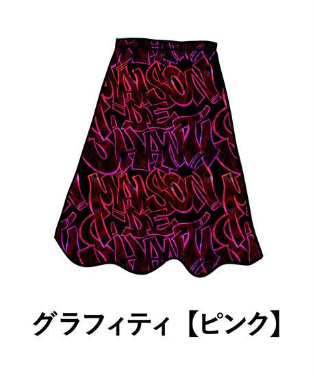 ウエストゴム フレアスカート(グラフィティ/全2色)