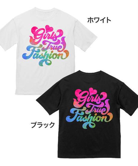 ドラマ『Girls True Fashion』オリジナルTシャツ(ホワイト)