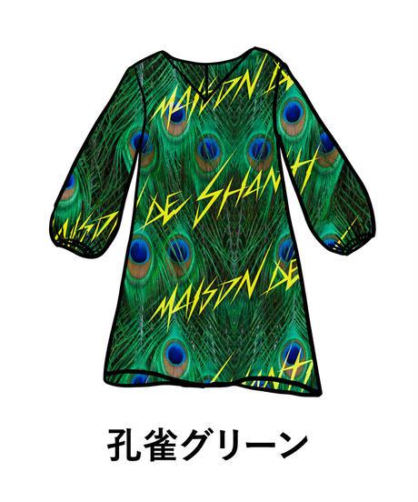 パフスリーブワンピ(鳳凰と孔雀/全2色)