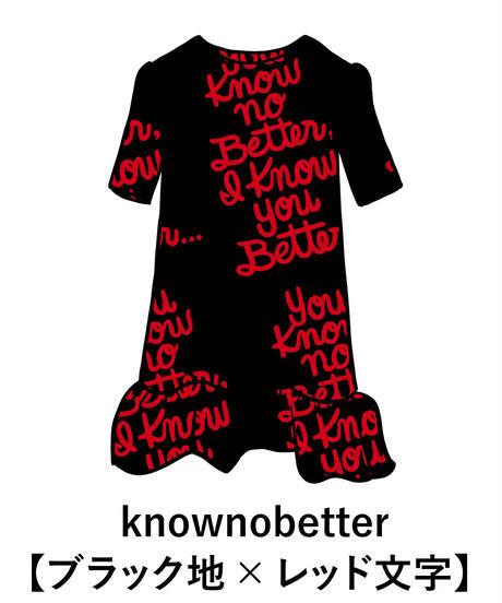 フリルミニワンピ(Know No Better/全2色)