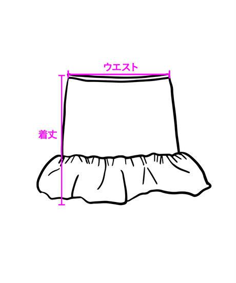 スカート用 セミオーダーチケット