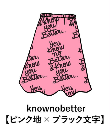 ウエストゴム フレアスカート(Know No Better/全2色)