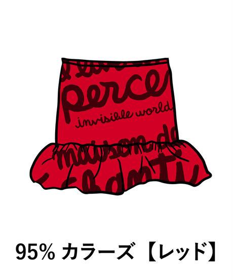 フリルミニタイトスカート(95%カラーズ/全8色)