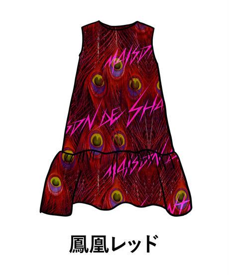Aラインミドル丈ワンピ(鳳凰と孔雀/全2色)