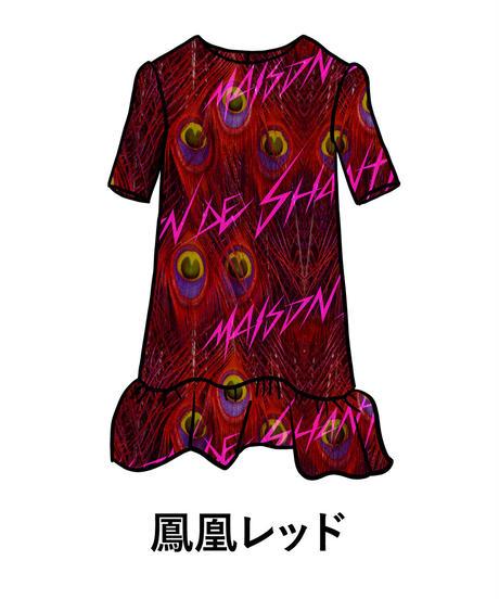 フリルミニワンピ(鳳凰と孔雀/全2色)
