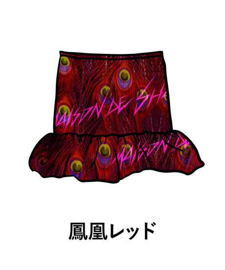 フリルミニタイトスカート(鳳凰と孔雀/全2色)