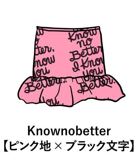 フリルミニタイトスカート(Know No Better/全2色)