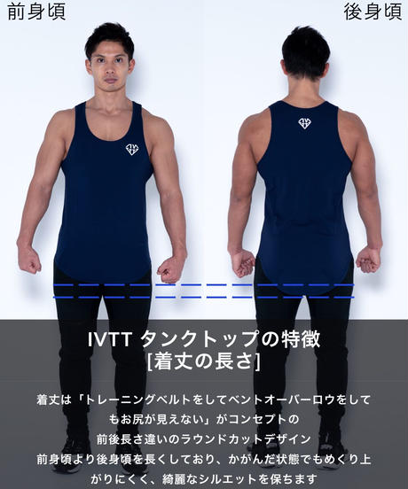 IVTT Diamon logo Tank:CRIMSON RED