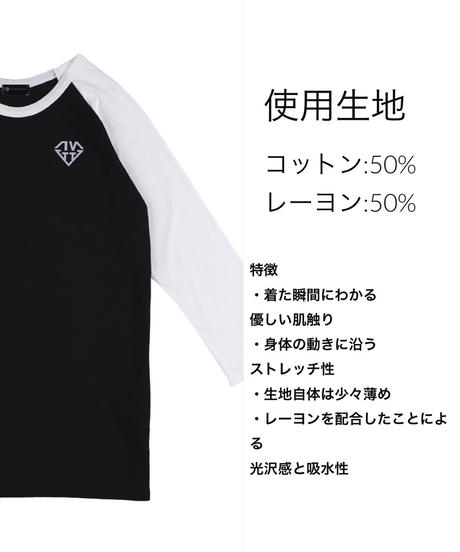 IVTT Diamond logo Raglan Tshirts  Black/White