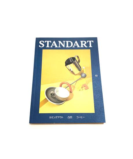 Standart  No13