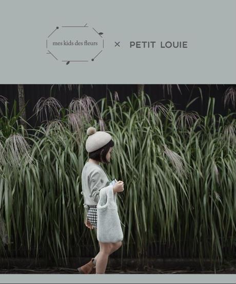 Mes x petit Louie exclusive pompom beret