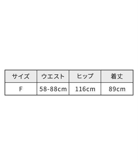 ティアードスカート【7-10日程度で発送予定】
