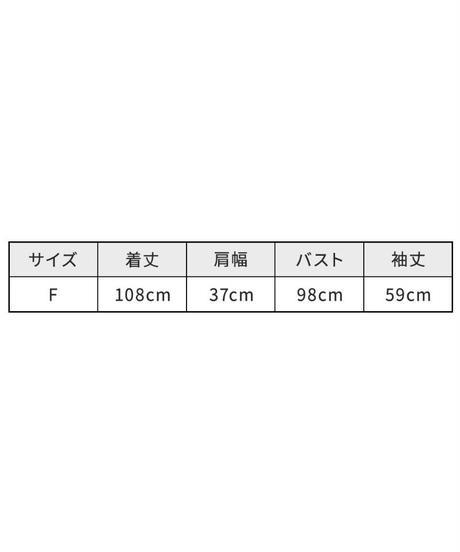 ミディ丈シフォンワンピース【7-10日程度で発送予定】