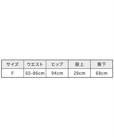 タイダイフレアパンツ【7-10日程度で発送予定】