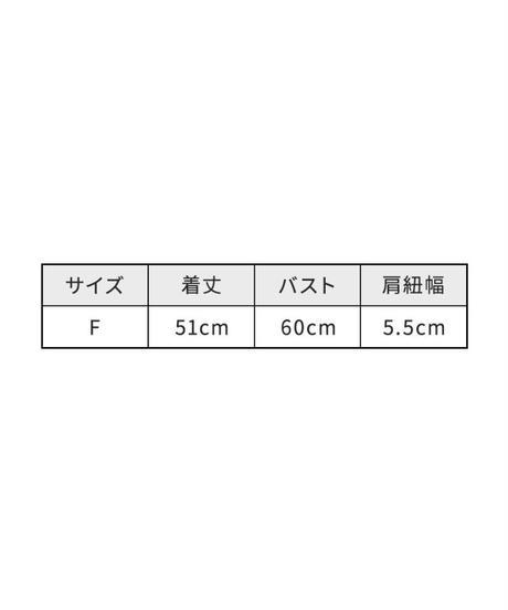 ワンショルダーバックルトップス【7-10日程度で発送予定】