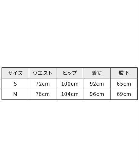 ワイドサロペットパンツ【7-10日程度で発送予定】