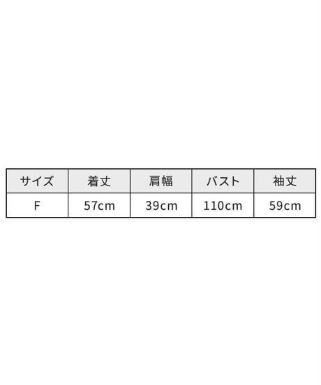 ギャザーシフォンブラウス【7-10日程度で発送予定】