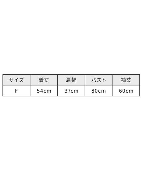 切り替えチュールトップス【7-10日程度で発送予定】