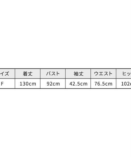 2wayオールインワン【8467(やしろなな)】