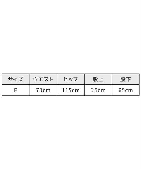 カラーテーパードパンツ【7-10日程度で発送予定】
