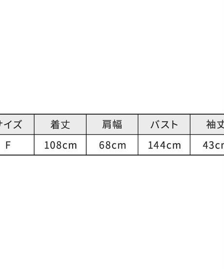 ミリタリーライクトレンチコート【3月中旬発送予定】