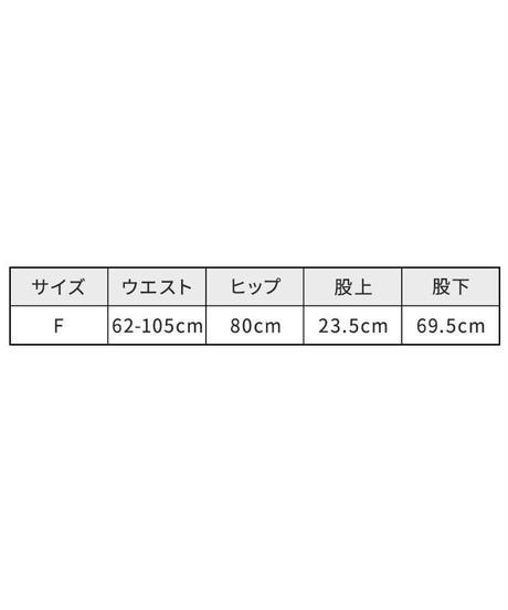 楊柳プリーツフレアパンツ【7-10日程度で発送予定】