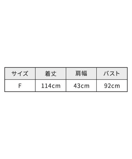 サテンキャミワンピース【7-10日程度で発送予定】